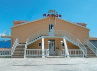 Pension Villa Kairos